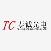 东莞市泰诚光电科技有限公司