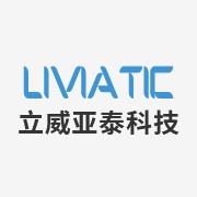深圳市立威亞泰科技有限公司
