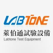 广东莱伯通试验设备有限公司