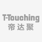 广东帝达聚智能科技有限责任公司