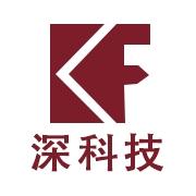 深圳长城开发科技股份有限公司