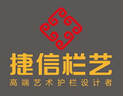 深圳市捷信金属材料科技有限公司