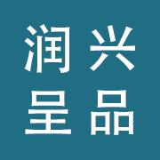 番茄云印刷科技(东莞)有限公司