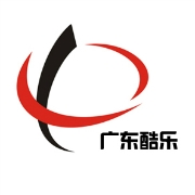 廣東酷樂網絡有限公司