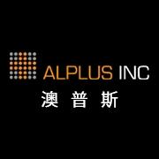 (美国)澳普斯公司东莞代表处