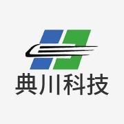 东莞市典川电子科技有限公司