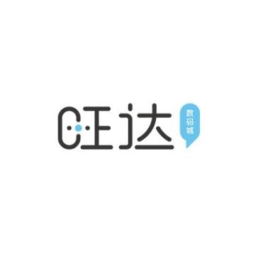 惠州旺达科技通讯有限公司