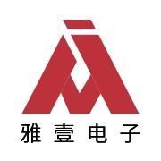 东莞市雅壹电子材料有限公司