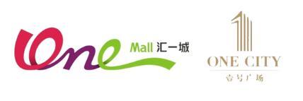 东莞市汇一城商业发展有限公司
