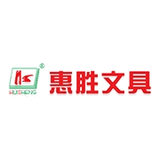 惠州盛泰五金塑胶制品有限公司