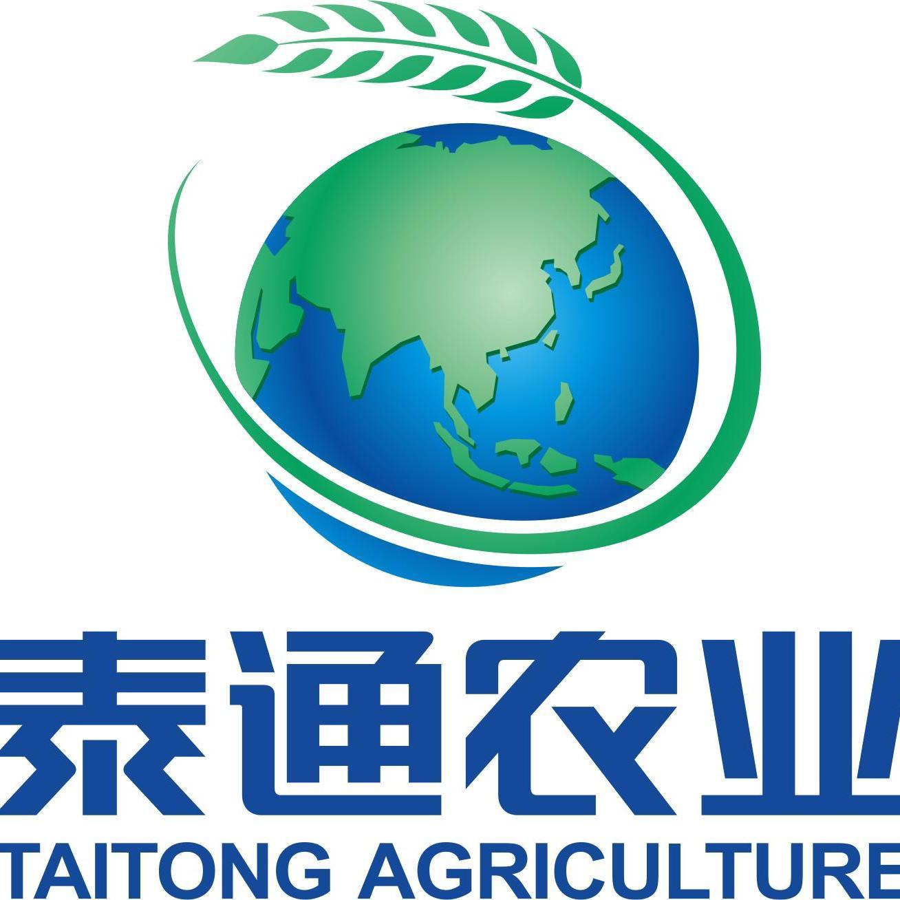 广东泰通农业发展集团股份有限公司