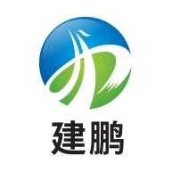 东莞市鹏讯电子科技有限公司