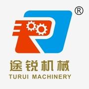 东莞市途锐机械有限公司