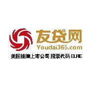 東莞市友貸金融信息服務有限公司
