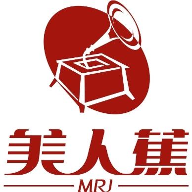 美人蕉科技(惠州)有限公司