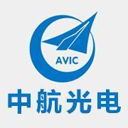 中航光电精密电子(深圳)有限公司