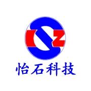 怡石科技汽车配件(深圳)有限公司