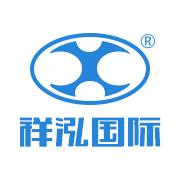东莞市祥泓橡塑制品有限公司