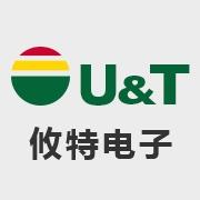 惠州攸特电子股份有限公司