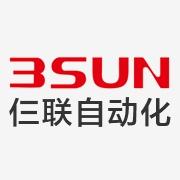 惠州市仨联自动化设备有限公司