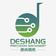 東莞市德尚精密機械設備有限公司