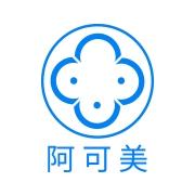 深圳市阿可美电器有限公司