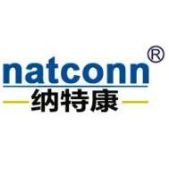 广东纳特康电子股份有限公司