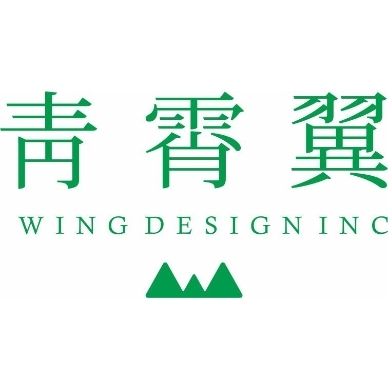 东莞市青霄翼创意设计有限公司