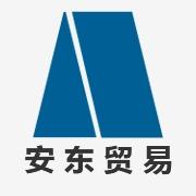 安振(宁波)机械科技有限公司