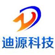 东莞市迪源电子科技有限公司