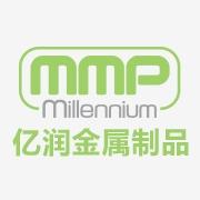 惠州亿润金属制品有限公司