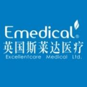 斯莱达医疗用品(惠州)有限公司