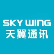 东莞市天翼通讯电子有限公司
