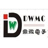 东莞市鼎微电子有限公司