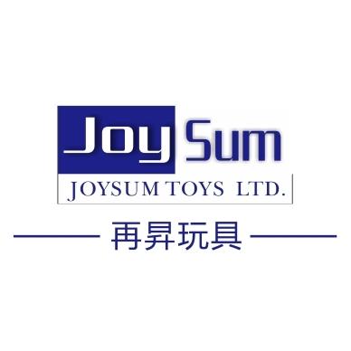 东莞市再昇玩具制品有限公司
