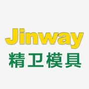 深圳市精卫模具有限公司