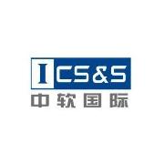 中軟國際科技服務有限公司