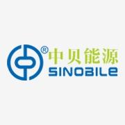 广东中贝能源科技有限公司