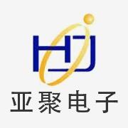 东莞市亚聚电子材料有限公司