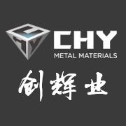 深圳市创辉业金属材料有限公司