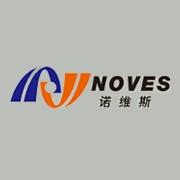 东莞市诺方斯电子科技有限公司