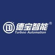 深圳市德宝智能科技有限公司