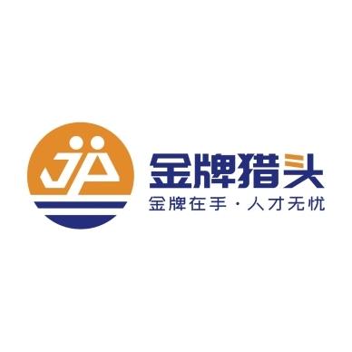 台州金派企业管理咨询有限公司