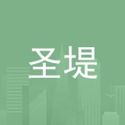东莞市圣凯鞋样设计服务有限公司