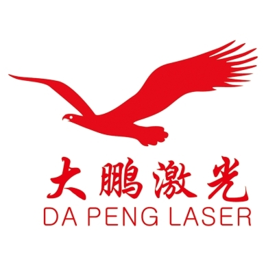 深圳市大鵬激光科技有限公司