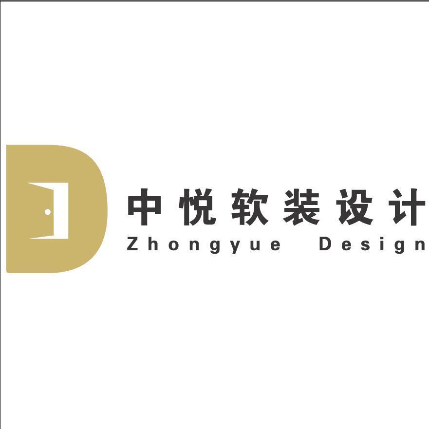 东莞市中悦家居设计有限公司