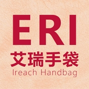 东莞市艾瑞手袋有限公司