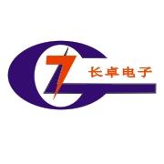 深圳市長卓電子科技有限公司