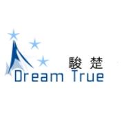 深圳市骏楚企业管理咨询有限公司