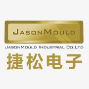 惠州捷松电子科技有限公司